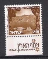 Israel - 1971, Michel/Philex No. : 536 With 1  Phosphorstripe  - MNH - *** - Full Tab - Israel