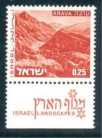 Israel - 1974, Michel/Philex No. : 623 With 1  Phosphorstripe Long  - MNH - *** - Full Tab - Israel