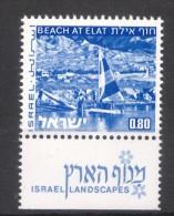 Israel - 1974, Michel/Philex No. : 624 With 2  Phosphorstripes   - MNH - *** - Full Tab - Israel