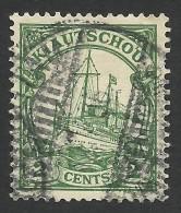 German Kiautschou, 2 C. 1905, Sc # 24, Mi # 19, Used. - Colony: Kiauchau