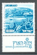 Israel - 1976, Michel/Philex No. : 676 With 2  Phosphorstripes   - MNH - *** - Full Tab - Israel