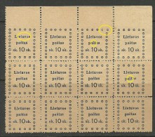LITAUEN Lithuania 1919 Michel 20 Kaunas Issue 12-Block + Many ERROR Abarten MNH/MH - Lithuania