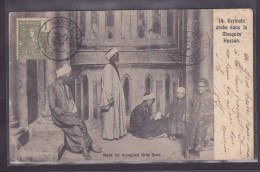 Indochine - Lettre - Storia Postale