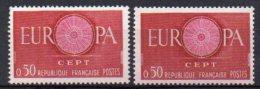 N° 1267A Neuf ** - Centre De La Rosace Rose Pâle +TP Normal - Cote 18€