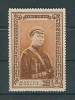BL1-391 MONGOLIA 1951 MI 85 SUCHBATAAR, REVOLUNTIONARY. MNH, POSTFRIS, NEUF**. - Mongolië