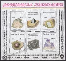 Azerbaidjan - Azerbaijan - Azerbaycan 1994 Yvert BF 6, Minerals - MNH - Azerbaïjan