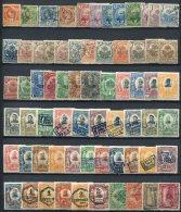 Haïti                          Collection De Plus De 600 Timbres Différents Avec Des PA, 12 Scans - Sammlungen (ohne Album)