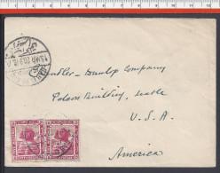 EGYPTE - 1920 -  LETTRE DE BAB EL GHALI  VERS SEATTLE - ( U.S.A ) - - Égypte