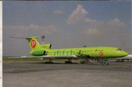 Tupolev TU-154M Aircraft S7 Airlines TU 154 Avion Air Aviation TU.154 Airplane TU154 Luft Novosibirsk - 1946-....: Moderne