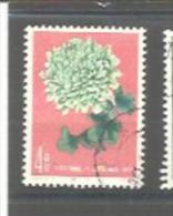 CHINE CHINA : Chrysanthèmes  1329  (o) - 1949 - ... People's Republic