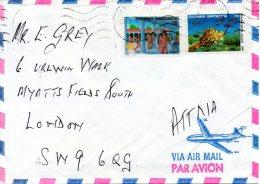 GRECE. N°1670 De 1988 Sur Enveloppe Ayant Circulé. J.O. De Séoul. - Zomer 1988: Seoel