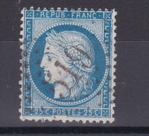 FRANCE CERES N°60 VARIETE CASSURE SOUS POS - 1849-1850 Cérès