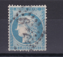 FRANCE CERES N°60 VARIETE  TRAIT SUR  LE NEZ - 1849-1850 Cérès