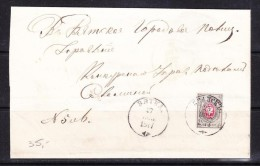 COVERS-3-47 LETTER FROM BRYANSK TO VYATKA. 1877.