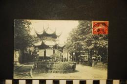CP, 75, PARIS Bois De Boulogne Pavillon Chinois N° 58 Voyagé En 1907 - Non Classés