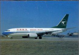 Boeing B 737-78S Aviation Shenzhen Airlines Air B-737 Aereo Avion B. 737 Aircraft B737 China - 1946-....: Era Moderna
