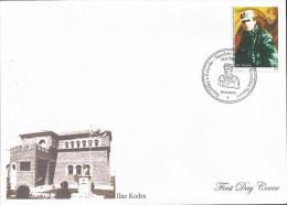 KOS 2015-308 ILAZ KODRA, KOSOVO, FDC - Kosovo