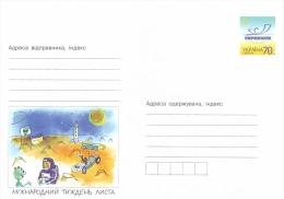 UKRAINE 2006. (6-3636). INTERNATIONAL WEEK OF LETTER. CHILDREN'S DRAWING. Postal Stationery Stamped Cover (**) - Ukraine