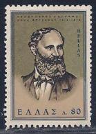 Greece, Scott # 840 MNH Brysakes, 1966 - Unused Stamps