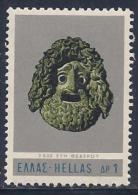 Greece, Scott # 855 MNH Copper Mask, 1966 - Unused Stamps