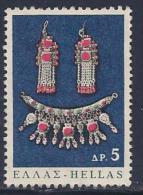 Greece, Scott # 874 Unused Part Gum Popular Art, 1966 - Unused Stamps