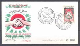 Algérie FDC Enveloppe Premier Jour YT N°378 Fonds National De Solidarité - Algeria (1962-...)