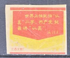 PR CHINA  MAO´s  POEM - 1949 - ... People's Republic