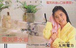 Télécarte Ancienne Japon / 330-5432 - FEMME / PARFUM & Brosse à Dents - GIRL / PERFUME Japan Front Bar Phonecard  - 1468 - Perfumes
