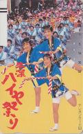 T�l�carte ancienne Japon / 330-7981 - FEMME / Tradition Danse - GIRL Japan front bar phonecard - FRAU Balken TK - 1481