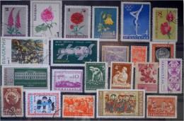 Bulgaria- Lot Stamps (ST173) - Bulgarie