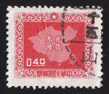 CHINA REPUBLIC (Taiwan) - Scott #1160 Map Of China (*) / Used Stamp - 1945-... Republiek China
