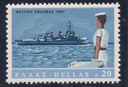 Greece, Scott # 896 MNH Destroyer, Sailor, 1967 - Unused Stamps