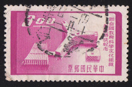 CHINA REPUBLIC (Taiwan) - Scott #1208 Inauguration Of UNESCO Headquarters / Used Stamp - 1945-... Republiek China