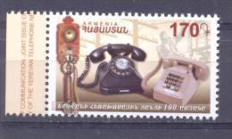 2013.  Armenia, Armenian Phone Net, 1v,  Mint/** - Armenia