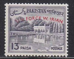 Pakistan MNH 1963, 13p Ovpt. United Nations Force W.Irian - Pakistan