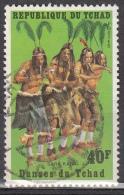 Chad - 40f Danse Du Tchad - Usato° - Ciad (1960-...)