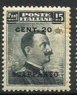 1926 SCARPANTO Cent 20 Su 15  N. 8   1v Sc  Nuovo * MLH - Ägäis (Scarpanto)