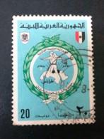 LIBYA USED STAMPS VERY GOOD QUALITY - Libië
