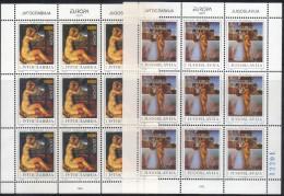 Yugoslavia,Europa CEPT 1993.,sheets,MNH - 1992-2003 Federal Republic Of Yugoslavia