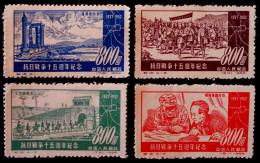 15 EME ANNIVERSAIRE GUERRE CONTRE LE JAPON 1952 - NEUFS SG - YT 947/50 - MI180/83 - 1949 - ... People's Republic