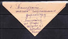 """COVERS-3-58 TRIANGLE LETTER FROM  TASHKENT TO LENINABAD  WITH THE """"DOPLATIT"""" CANCELLATION."""