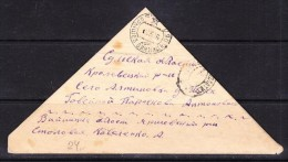"""COVERS-3-59 TRIANGLE LETTER FROM SUMY REGION TO WINNICA REGION  WITH THE """"DOPLATIT"""" CANCELLATION."""