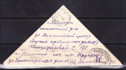 """COVERS-3-60 TRIANGLE LETTER FROM TASHKENT TO KALININ WITH THE """"DOPLATIT"""" CANCELLATION."""