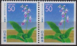 Japan.2001.Orchids.2v.Michel.3196.MNH.21432 - Orchids