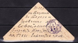 COVERS-3-61 TRIANGLE LETTER FROM TASHKENT TO FIELD POST OFFICE WITH THE CENZURA MARK.