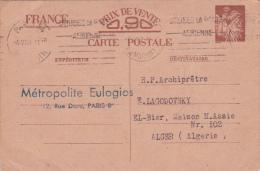 """6/6/41 Entier CP IRIS INTERZONE > ARCHIPRETRE D' EL-BIAR - ALGERIE - VOIR TEXTE ! : """""""" Autorisation Partielle.. Corre - Marcophilie (Lettres)"""