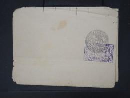 TURQUIE - Empire OTTOMAN 1913 - Pays Détaché THRACE - Rare Entier Postal Non Voyagé - N°6903 - Covers & Documents