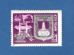 RUSSIE URSS ANNÉE 1972 NAVAL TERRE  AIR 4 K NOYTA CCCP OBLITÉRÉ - Fabbriche E Imprese