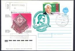 Turkmenistan 1994 FDC President S. Nyyazov. Very Rare FDC! - Turkmenistán