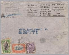 Thailand Siam 1947-08-05 Bangkok A.V.2 Flugpost Brief Nach New-York - Thaïlande